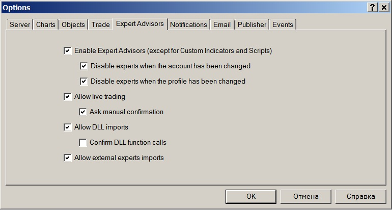 Forex generator block editor version 1105